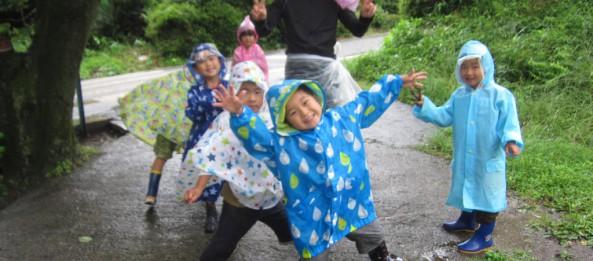 センスオブワンダー~雨の中の散歩~